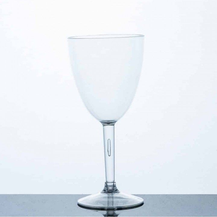 PGC Red Wine Glass 285ml 2